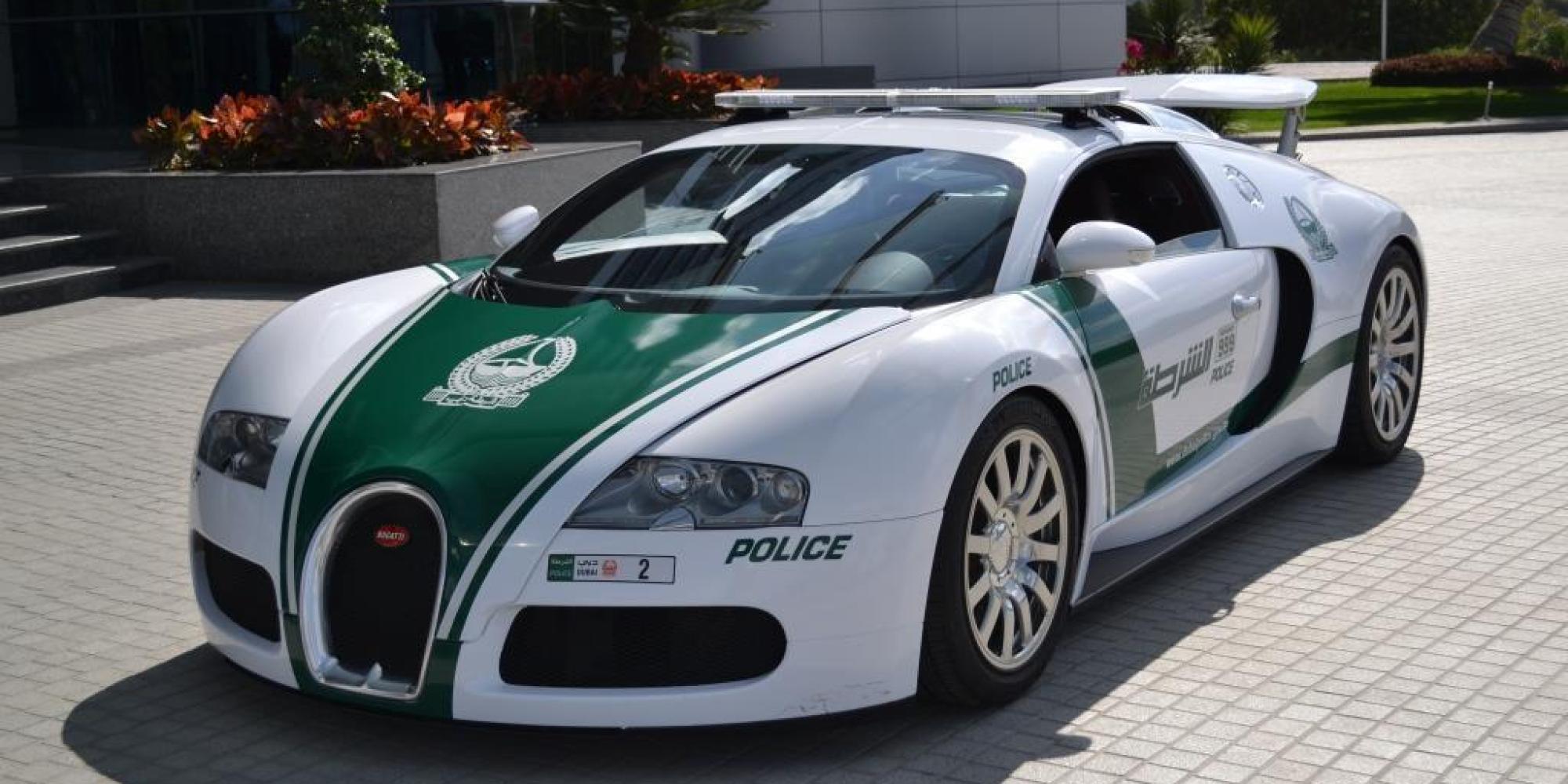 Best of police cars - Dubai Police Supercars Bugatti Veyron