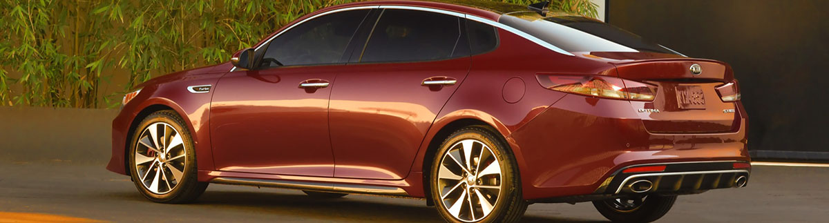 2016 Kia Optima Redesign