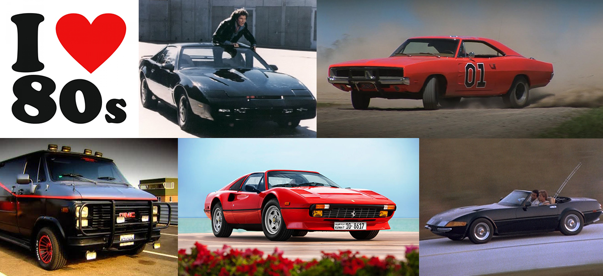 NowCar TBT Coolest Cars From The S Miami Vice To Dukes Of - Cool cars 80s