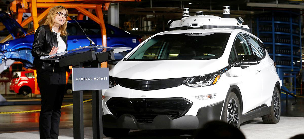 GM has mass produced a self-driving Chevy Bolt EV