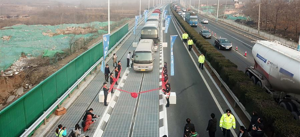 NowCar Solar Road in China