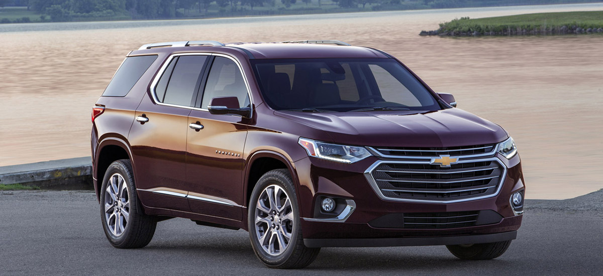 NowCar 2018 Chevrolet Traverse