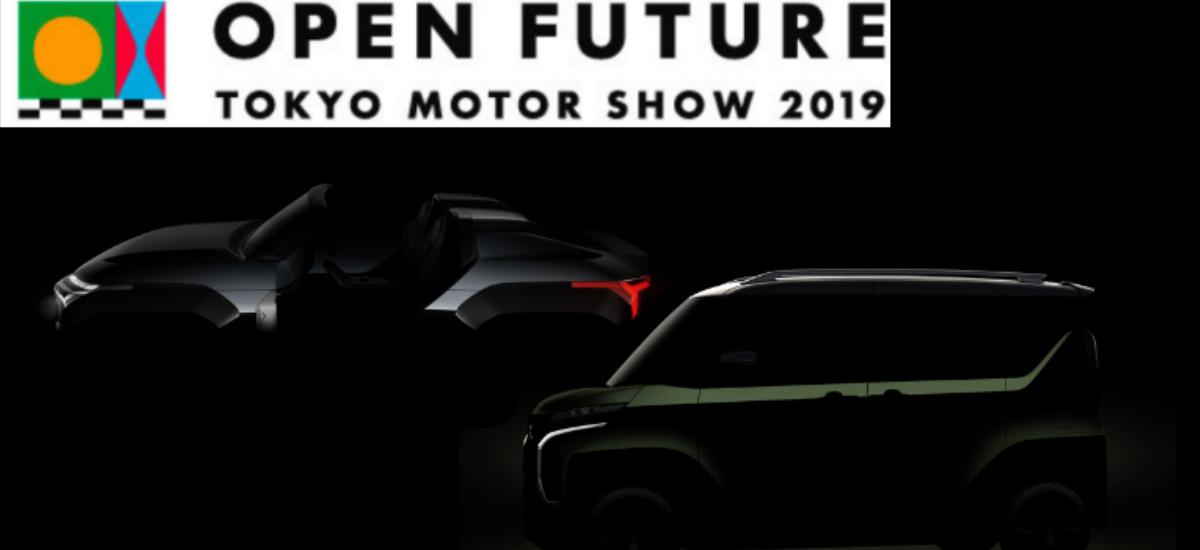 NowCar Mitsubishi 2019 Tokyo Motor Show