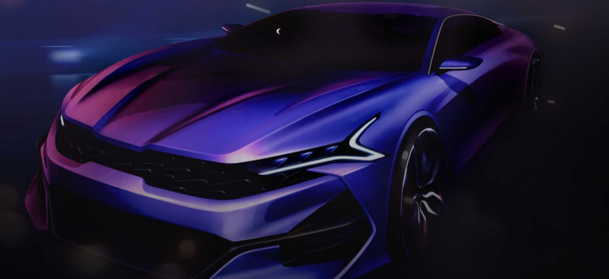 NowCar 2021 Kia Optima Illustration