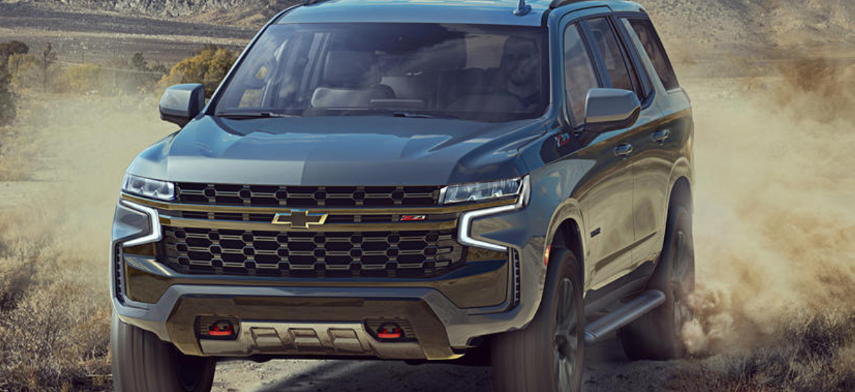 NowCar Chevrolet Tahoe 2021 Pricing