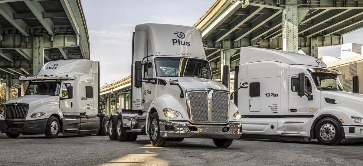 NowCar Plus Self-Driving Trucks